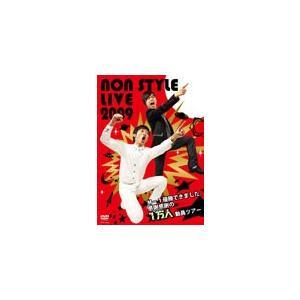 NON STYLE LIVE 2009 〜M-1優勝できまし...
