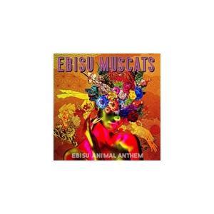 [枚数限定][限定盤]EBISU ANIMAL ANTHEM(初回限定盤)/恵比寿マスカッツ[CD+...