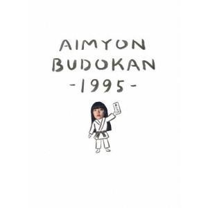 [枚数限定][限定版][先着特典付]AIMYON BUDOKAN -1995-【初回限定盤】(Blu-ray)/あいみょん[Blu-ray]【返品種別A】