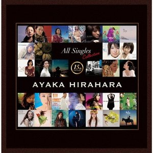 15th Anniversary All Singles Collection/平原綾香[HQCD]...