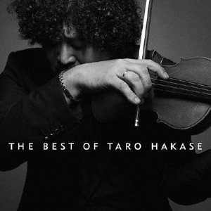 THE BEST OF TARO HAKASE/葉加瀬太郎[CD+DVD]通常盤【返品種別A】