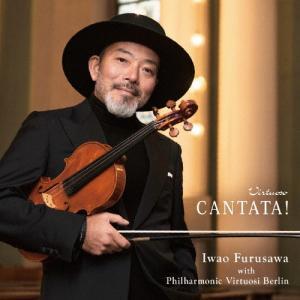 CANTATA!/古澤巌[CD]【返品種別A】|joshin-cddvd