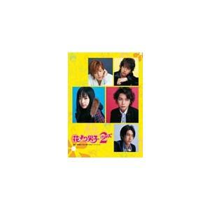 花より男子2(リターンズ) DVD-BOX/井上真央[DVD]【返品種別A】|joshin-cddvd