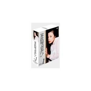 [枚数限定]家政婦は見た! DVD-BOX 1/市原悦子[DVD]【返品種別A】|joshin-cddvd