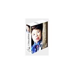 [枚数限定]家政婦は見た! DVD-BOX 4/市原悦子[DVD]【返品種別A】|joshin-cddvd
