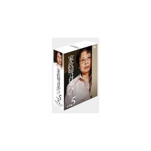 [枚数限定]家政婦は見た! DVD-BOX 5/市原悦子[DVD]【返品種別A】|joshin-cddvd