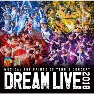 ミュージカル『テニスの王子様』15周年記念コンサート Dream Live 2018/演劇・ミュージカル[CD]【返品種別A】