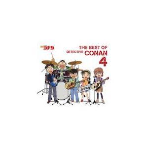 THE BEST OF DETECTIVE CONAN4 〜名探偵コナン テーマ曲集 4〜/TVサントラ[CD]通常盤【返品種別A】|joshin-cddvd
