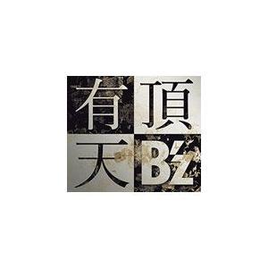 ◆品 番:BMCV-5020◆発売日:2015年01月14日発売◆割引:15%OFF◆出荷目安:2〜...