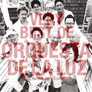VERY BEST OF ORQUESTA DE LA LUZ〜25th Anniversary Collection/オルケスタ・デ・ラ・ルス[Blu-specCD]【返品種別A】