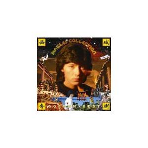 GOLDEN☆BEST 西城秀樹 シングルコレクション/西城秀樹[CD]【返品種別A】|joshin-cddvd