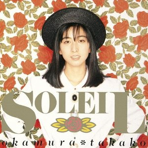 SOLEIL/岡村孝子[Blu-specCD2]【返品種別A】|joshin-cddvd