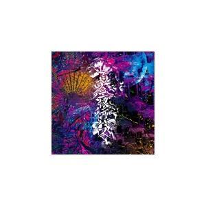 百鬼夜行バス/怪盗戦隊ヌスムンジャー[CD]【返品種別A】|joshin-cddvd