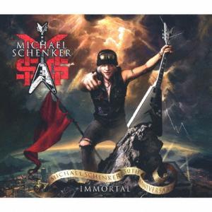 [枚数限定][限定盤]イモータル(初回生産限定盤)/マイケル・シェンカー・グループ[CD+Blu-r...