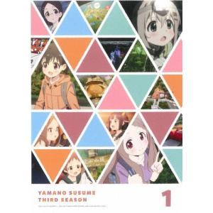 ヤマノススメ サードシーズン 第1巻/アニメーション[Blu-ray]【返品種別A】