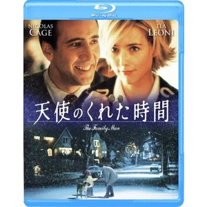 天使のくれた時間/ニコラス・ケイジ[Blu-ray]【返品種別A】|joshin-cddvd