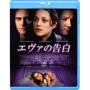 エヴァの告白/マリオン・コティヤール[Blu-ray]【返品種別A】