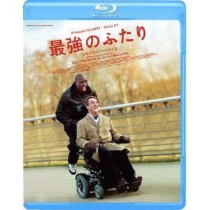 最強のふたり/フランソワ・クリュゼ[Blu-ray]【返品種別A】