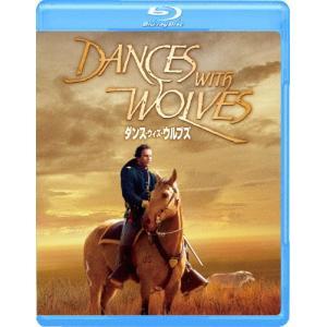ダンス・ウィズ・ウルブズ/ケヴィン・コスナー[Blu-ray]【返品種別A】