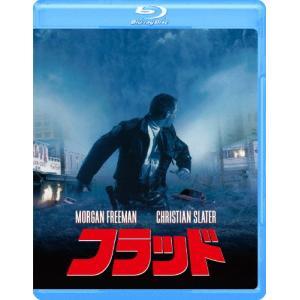 フラッド/クリスチャン・スレイター[Blu-ray]【返品種別A】