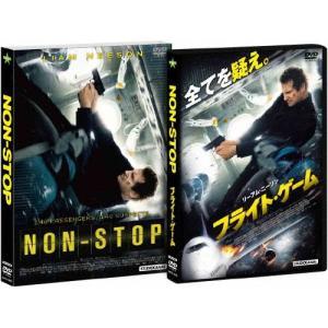 フライト・ゲーム/リーアム・ニーソン[DVD]【返品種別A】