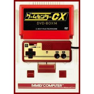 [枚数限定][先着特典付/初回仕様]ゲームセンターCX DVD-BOX14/有野晋哉[DVD]【返品種別A】