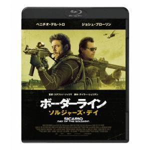 [初回仕様]ボーダーライン:ソルジャーズ・デイ(Blu-ray)/ベニチオ・デル・トロ[Blu-ray]【返品種別A】|joshin-cddvd
