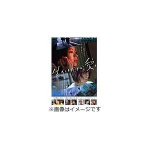 生きてるだけで、愛。通常版【DVD】/趣里[DVD]【返品種別A】|joshin-cddvd