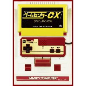 [先着特典付/初回仕様]ゲームセンターCX DVD-BOX16/有野晋哉[DVD]【返品種別A】
