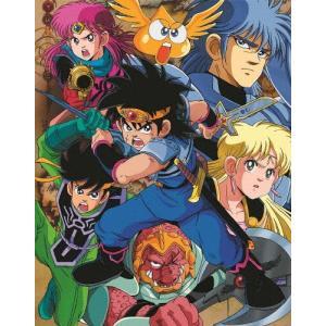 ドラゴンクエスト ダイの大冒険(1991) Blu-ray BOX/アニメーション[Blu-ray]【返品種別A】