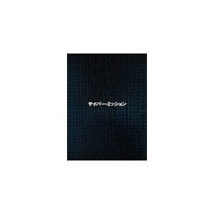 ◆品 番:HPBR-390◆発売日:2019年06月21日発売◆割引期間:2019年06月28日23...