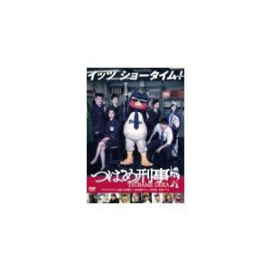 つばめ刑事 DVD-BOX/つば九郎[DVD]【返品種別A】