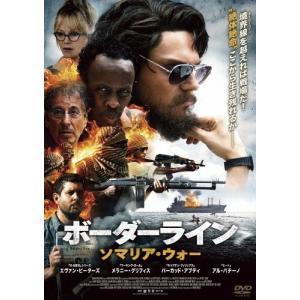 ボーダーライン:ソマリア・ウォー/エヴァン・ピーターズ[DVD]【返品種別A】