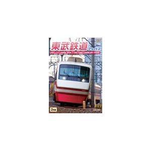 ◆品 番:DW-4590◆発売日:2009年02月21日発売◆割引:10%OFF◆出荷目安:5〜10...