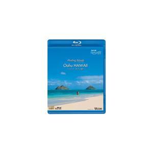 ビコム Healing Islands Oahu HAWAII〜ハワイ オアフ島〜/BGV[Blu-ray]【返品種別A】|joshin-cddvd