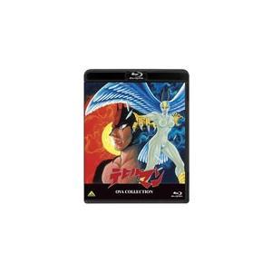 デビルマン OVA COLLECTION/アニメーション[Blu-ray]【返品種別A】|joshin-cddvd