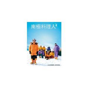 ◆品 番:BCXJ-0643◆発売日:2013年01月29日発売◆割引:10%OFF◆出荷目安:3〜...