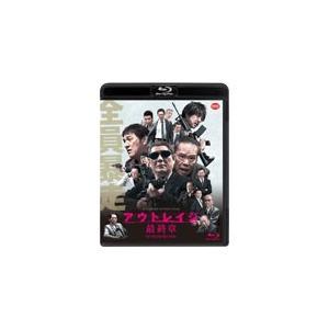 アウトレイジ 最終章/ビートたけし[Blu-ray]【返品種別A】 joshin-cddvd