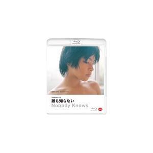 ◆品 番:BCXJ-1365◆発売日:2018年05月25日発売◆割引:10%OFF◆出荷目安:3〜...