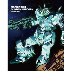 [枚数限定]機動戦士ガンダムUC Blu-ray BOX/アニメーション[Blu-ray]【返品種別A】|joshin-cddvd