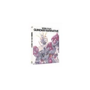 機動戦士ガンダムNT 通常版【Blu-ray】/アニメーション[Blu-ray]【返品種別A】|joshin-cddvd