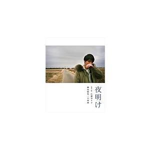 ◆品 番:BCXJ-1451◆発売日:2019年09月04日発売◆割引期間:2019年09月11日2...