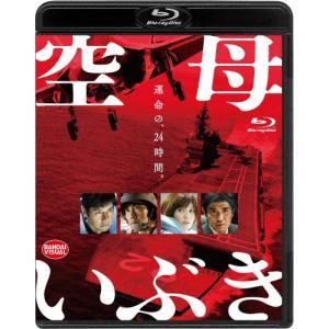 空母いぶき【Blu-ray】/西島秀俊[Blu-ray]【返品種別A】