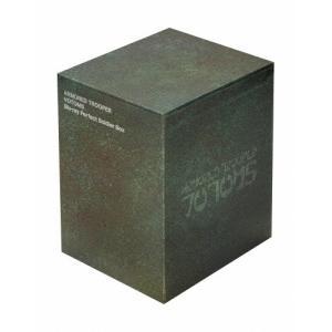 [期間限定][限定版]装甲騎兵ボトムズ Blu-ray Perfect Soldier Box(期間限定版)/アニメーション[Blu-ray]【返品種別A】