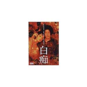 白痴/浅野忠信[DVD]【返品種別A】