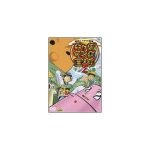 ◆品 番:BCBA-2754◆発売日:2007年01月26日発売◆割引:10%OFF◆出荷目安:5〜...