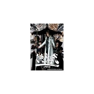 EMOTION the Best 牙狼<GARO>スペシャル〜白夜の魔獣〜 長編版/小西大樹[DVD]【返品種別A】|joshin-cddvd