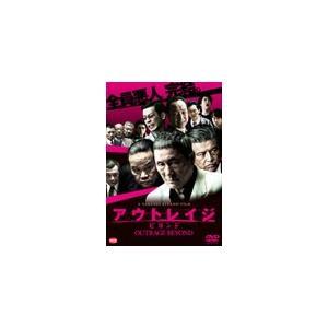 アウトレイジ ビヨンド/ビートたけし[DVD]【返品種別A】|joshin-cddvd