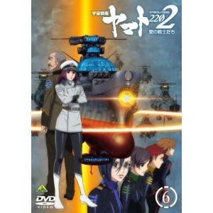 [初回仕様]宇宙戦艦ヤマト2202 愛の戦士たち 6【DVD】/アニメーション[DVD]【返品種別A】|joshin-cddvd