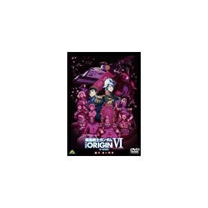 機動戦士ガンダム THE ORIGIN VI 誕生 赤い彗星【DVD】/アニメーション[DVD]【返品種別A】